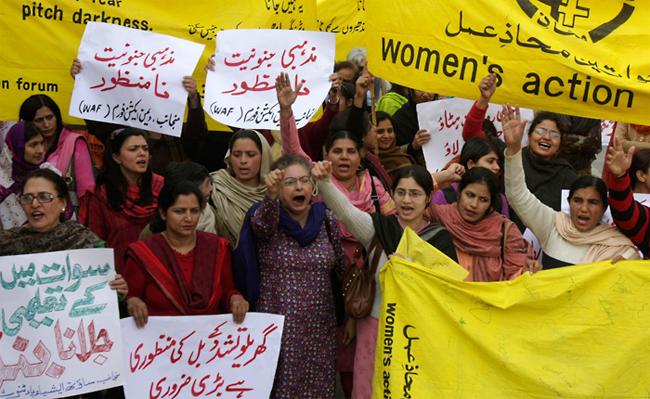 Hina Jilani women's action peaceful protest